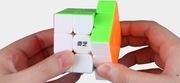 Оригинальный Кубик Рубика 3 на 3 Qiyi Cube/цветной пластик/Для Профи