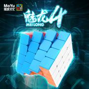 Оригинальный Кубик Рубика 4 на 4 MoYu Meilong в цветном пластике