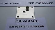 Описание плоского ТЭНа Казахстан