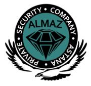 Астана. Охранное Агенство