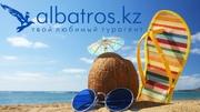 путешествуйте с Albatros.kz!