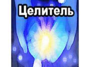 Астана.МОЩНЫЙ ПРИВОРОТ В КРАТЧАЙШИЕ СРОКИ! ВОЗВРАТ ЛЮБИМОГО