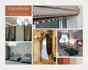 Шторы Нур-Султан Granddecor